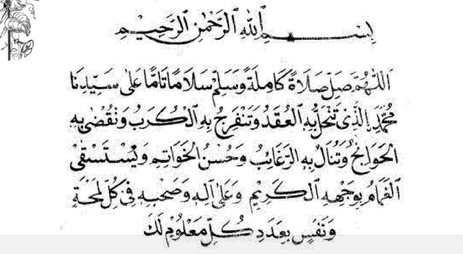 Bacaan Shalawat Nariyah dan Artinya