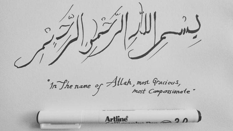 Gambar Kaligrafi Bahasa Arab Beserta Artinya Cikimmcom