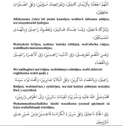 Doa setelah sholat tarawih 2