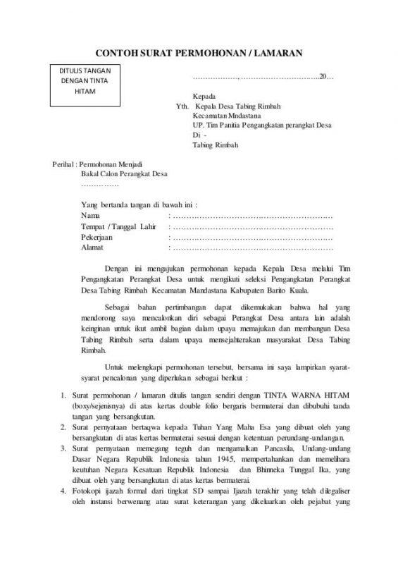 13 Contoh Surat Permohonan Untuk Berbagai Keperluan Lengkap